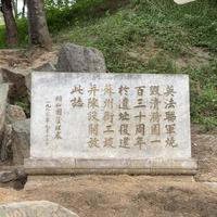 1860=1990-130
